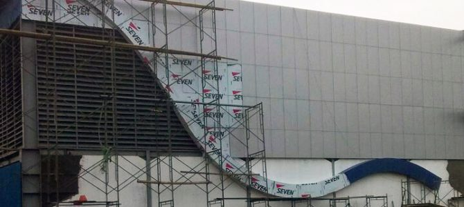 Review Aluminium Composite Panel (ACP), Bangunan Lebih Terkesan Elegan Dan Futuristik
